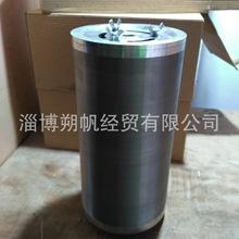 销售淄柴配件淄博Z8170柴油机机油滤清器滤芯SBL50A