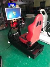 廣州VR游戲機出租 VR蛋椅太空艙 籃球機出租