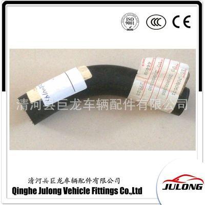 volvo 20968388  20504142沃尔沃橡胶软管,油管,可加工定做