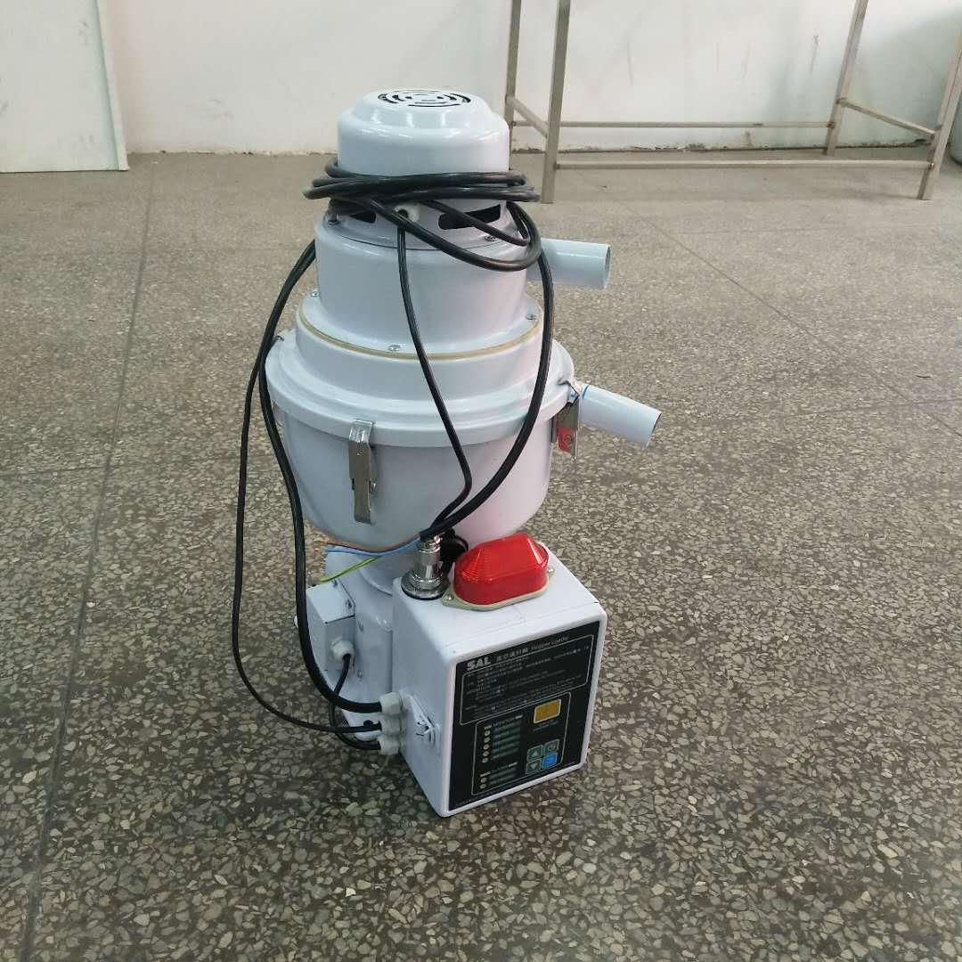信易全自动真空吸料机塑料颗粒上料机一体式自动抽料机自动吸料机