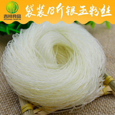 产地直销多种规格花甲粉丝大量批发厂家直销湖南产地货源银玉粉丝