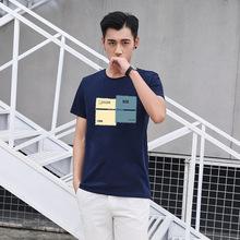 2018男式短袖T恤全棉圆领印花春夏欧美潮牌学生休闲修身杂志K1408