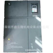 深圳坪山专业汇川变频器所有型变频器故障代码诊断及解决MD320