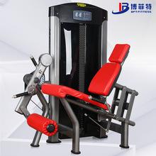 大腿伸展训练器 室内健身房器械腿部综合训练器 力量训练器材厂家