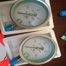 供应西安仪表厂全钢耐震压力表YTF-100-Z螺纹M20*1.5厂家直销批发