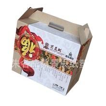 定做纸盒 包装纸盒包装纸箱 彩印瓦楞盒 特价