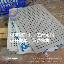 PVC硬板聚氯乙烯板 pvc塑料板 PVC板材 pvc灰板 耐酸堿防腐蝕