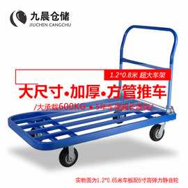 Nine Morning Folding Trolley, Iron Tube Flat Car Warehouse, Tractor, Silent Square Tube Trolley Carrier