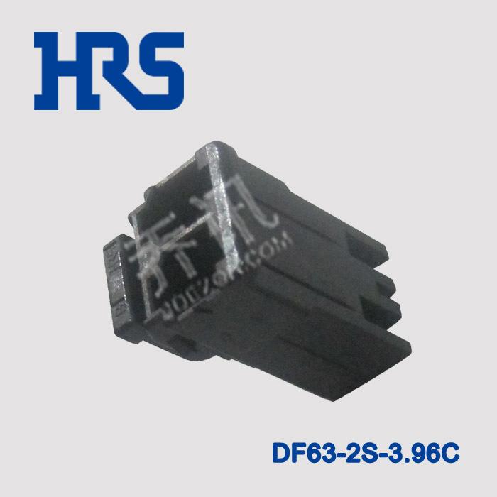 HRS连接器 DF63-2S-3.96C 广濑3.96mm胶壳 HIROSE现货