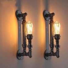 厂家直销北欧复古 美式乡村欧式复古工业风单头水管酒吧餐厅壁灯