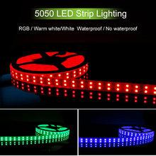 高亮LED5050雙排高亮正白軟燈條套管防水12V-600珠大量現貨