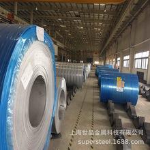 专业供应日本冶金SUS890L不锈钢板 超级奥氏体NAS255板材现货