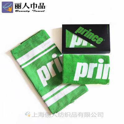工厂代定做 全棉割绒活性印花毛巾 定制全棉印花Logo网球运动毛巾
