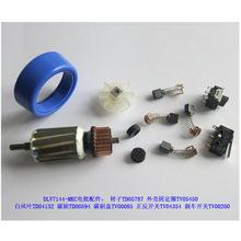 原装DELVO DLV7144-MJC电批 电动螺丝刀 电动起子DLV7144-MKC