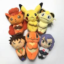 日本 口袋妖怪 宠物小精灵 皮卡丘 小火龙毛绒公仔 挂件娃娃 玩具