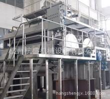 輥筒干燥機,熟膠粉輥筒干燥機,紅薯,山藥,馬鈴薯全粉輥筒干燥機