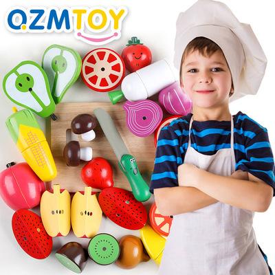 厂家直销巧之木儿童木制磁性蔬菜水果切切看宝宝男女孩切切乐玩具