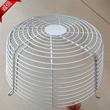 廠家生產直銷軸流風機配件散熱風扇保護罩風機網罩鐵絲網罩