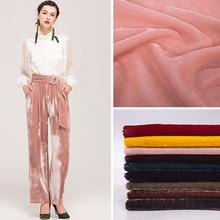 廠家直銷金絲絨 純色韓國絨布仿真絲喬絨 家居服面料時裝面料