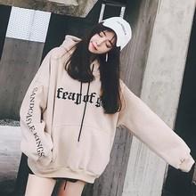 bf原宿风卫衣女秋冬季新款韩版女士加绒加厚宽松连帽卫衣学生女装
