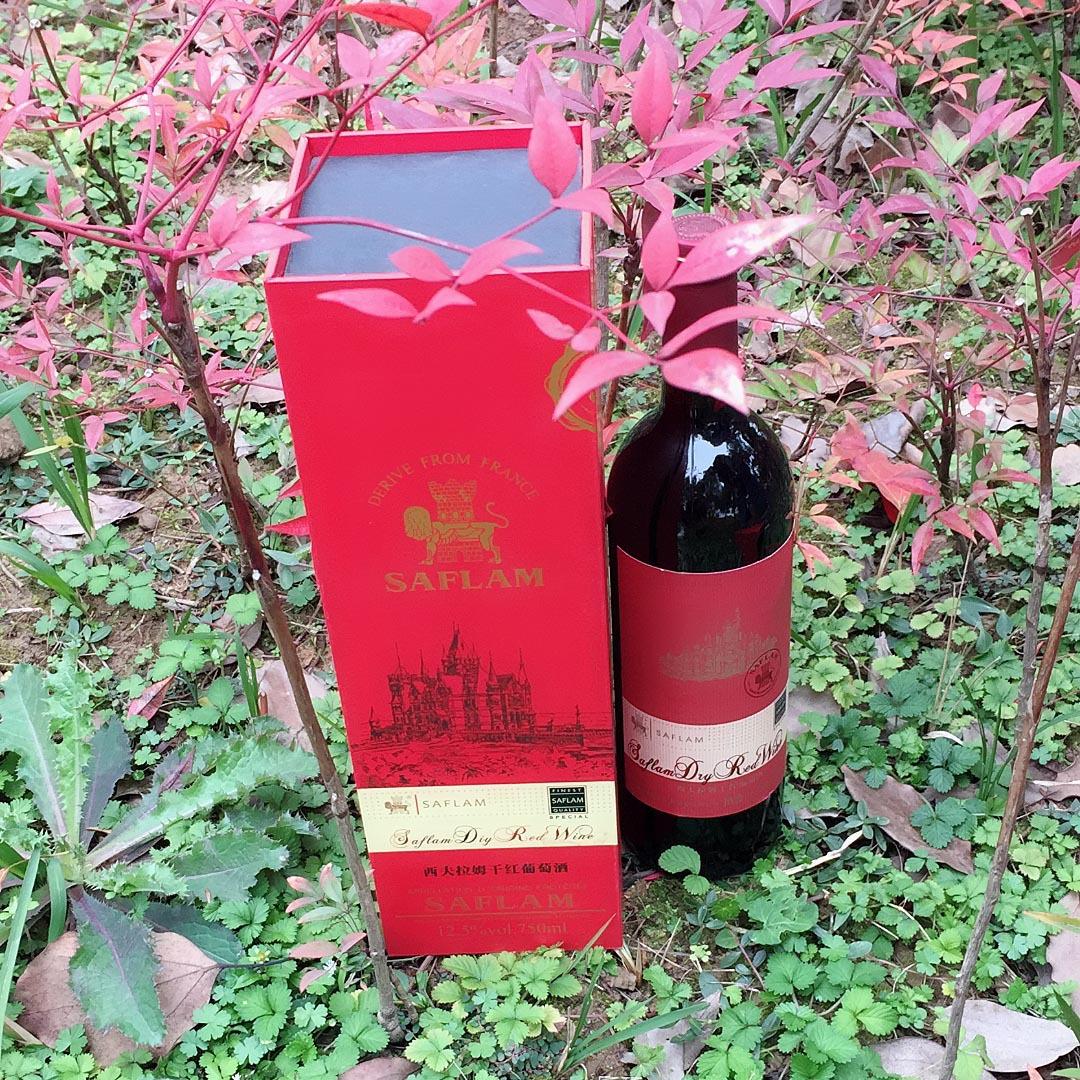 法国葡萄酒原酒进口干红西夫拉姆红酒礼盒包装送礼佳品批发招代理