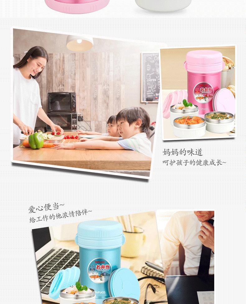 2531万博官方网站manbetx饭盒_07