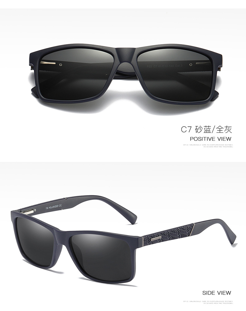 Plastic Fashion  glasses  (As shown in Figure-C5)  Fashion Accessories NHFY0725-As-shown-in-Figure-C5