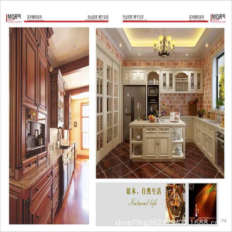 Factory Direct Sales Custom Custom Cabinets Custom Export Guangdong Kitchen Cabinet Combination Wall Cabinets Zoppah Com Zoppah Online