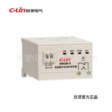 欣灵保护器HHD2B-5无源拨码型电动机保护器