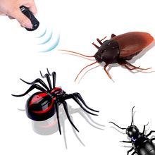 台湾爆款 遥控蟑螂/蜘蛛/蚂蚁 新奇特仿真整蛊红外线遥控蟑螂玩具