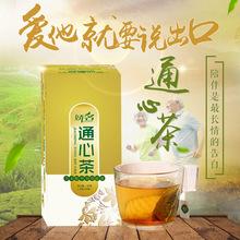娇名新款牛蒡茶火麻仁袋泡茶药食同源养生茶通心茶一件代发oem