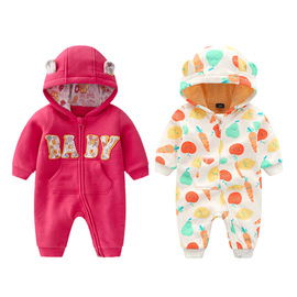 Spring and autumn guard clothes, ha clothes, baby jumpsuits, new baby clothes, go out, zip up, go out, climb, go, go