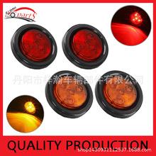 供应优质4LED挂车尾灯、2.5寸圆LED中集挂车尾灯、LED卡车后雾灯