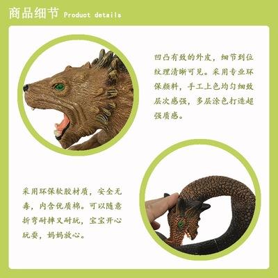 新宇源PVC恐龙模型33067-14图片