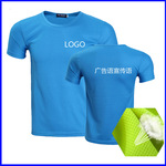 Sports quick drying, short sleeves, round collar, blank T-shirts, uniforms, custom shirts, tailored work clothes, printing.