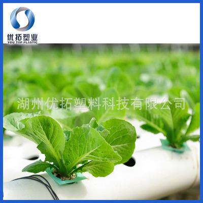 供应大棚种植蔬菜PVC管道、农业无土栽培槽
