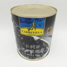 西班牙进口 卡利亚切片黑橄榄3.1kg  披萨意面辅料