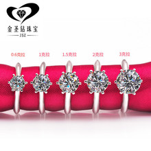热卖经典六爪钻戒 鸽子蛋原色钻高碳钻纯银戒指电镀白金结婚戒指