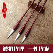 厂家直销黑兼毫毛笔?#27597;?#29436;毫兼毫书画书法培训优质毛笔批发