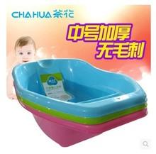 茶花嬰兒浴盆中號 寶寶小孩歐式洗澡盆 兒童塑料平穩沐浴盆 0409