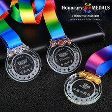 水晶儿童挂牌定制奖杯金属银学校马拉松运动会批发纪念水晶小奖牌