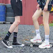 春夏新款情侣袜 街头风中筒袜子 全棉嘻哈男女袜堆堆袜 批发直销
