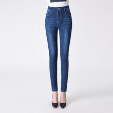 2018春季新款品牌韩版修身显瘦高腰小脚裤高档铅笔裤女?#27431;?#29275;仔裤