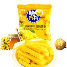 脆升升薯条 香脆膨化食品 散称一包3斤75小包零食休闲食品