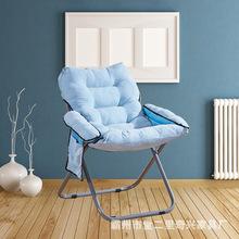 懒人椅折叠躺椅大量现货可以定制藤椅