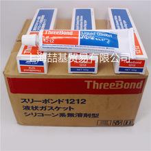 長期供應 日本三鍵 threebond1212 高粘度非流動性密封膠 150g