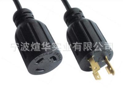 美国标准自锁三芯对插电源线/UL认证XH105-530R-A/L5-30P/L5-30R