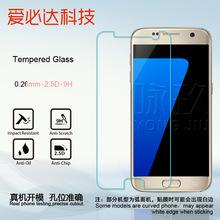 三星S7钢化膜 galaxy S7钢化玻璃膜 g9308手机保护防爆贴膜