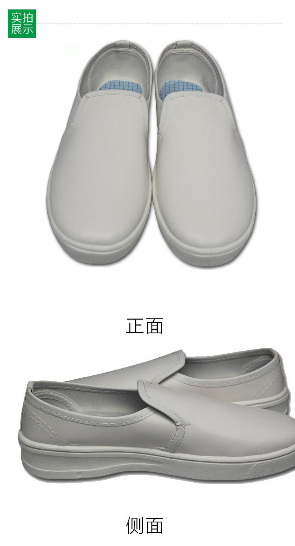 中巾鞋_07.jpg