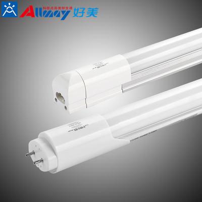 现货批发 led灯管 一体化日光灯 t8led日光灯管 t8分体LED灯管